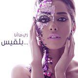 Arab Pop Mix