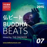 Buddha Beats-Episode 07
