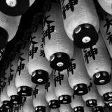 Luca Monopoli November 2014 'Chōchin' Selection