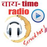 show 01: Chai-Time Radio  - Bandra Carter FOOD