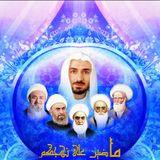 علي بوحمد - فكر الأوحد قدس سره الشريف