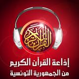 11شرح رسالة بن ابي زيد القيرواني - فضيلة الشيخ عمر العداسي ح