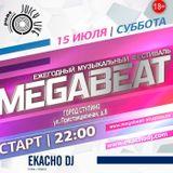 EkachoDj @MegaBeat Festival 15/07/17