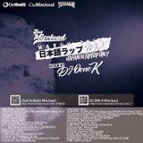 日本語ラップMIX / Mixed by. DJ ONE-K