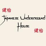 Japanese Underground House | 3 Juin 2015