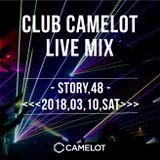 <<<2018.03.10 SAT>>>WEEKEND CAMELOT LIVE MIX By YOSEEK