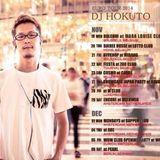 Dj Hokuto Live From Tokyo