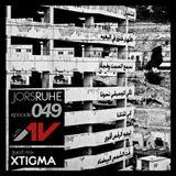 JorsRuhe 049 (Guest-mix Xtigma)