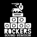 I & I are Rockers