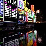 E.T.M. - City Lights
