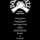 Do it Jazz ! at metro 2018/3/16 Live Mix Kazuhiro Inoue