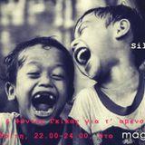 Please, Χαρίλαε ― Silence, Παναγιωτάκη 08/04/2014