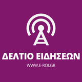 Δελτίο Ειδήσεων από τον E-ROI στις 23 Απρ 2015