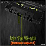 DJ D.V.A. - My Top 90-s!!! (Eurodance Megamix 3)