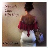 Newish Hip Hop Mix - Not So Long