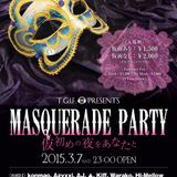 Welcom to the Masquarade party
