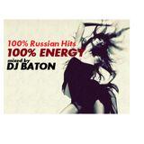 I LOVE DJ BATON - 100% RUSSIAN ENERGY NYE 2016