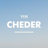 Shabbat @ Cheder #24 by Daniel Drumz