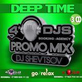DJ Шевцов - DEEPTIME CDI-III [2013] /3xCD/