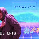 DJ Oris- 8.6 mix