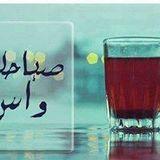 صباحك واس مع منة مصطفى واحمد الشاذلى وحوار حول الشخصية العنيدة