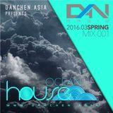 HOUSE OCEAN | MIX-001 :: DJ DAN CHEN :: 2016.03 | SPRING