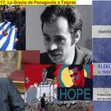 Balkania 14 aprile 2017 - La Grecia da Panagoulis a Tsipras