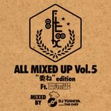 """FLATLUX - All Mixed Up Vol.5 """"委ね"""" by DJ TOSHIYA"""