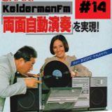 KeldermanFm #14 Bokkie-Negro-Speciale