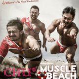 MuscleBeach20140719LiveMix=CHU*