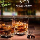 shabi on the rocks 15 - 21.2.18 - דוד שאבי