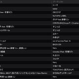Favorite_Vocaloid_mix4
