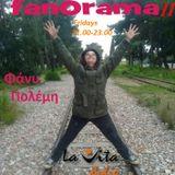 FanOrama II Fany Polemi  25 30318