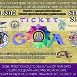 Ticket To Goa Party MiX