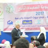 عبد الرحمن الأقرع - كيمياء الحب
