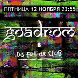 DJ set @ DaFreak Club, Almaty 2010