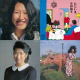 Akiko Yano - Remastered CD Sampler Vol. 1: 1980-1984