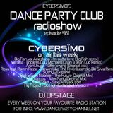 DANCE PARTY CLUB Ep. 161