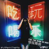 #VIPerInTheMix 14 : FIRE FIRE BURN SO HIGH 慢摇舞曲 2018「爱河 X 病变 X 不爱我就拉倒 X 体面 X 追光者」