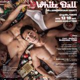 "Shangri-La 56 ""WHITE BALL"" @ ageHa [ARENA STAGE] 2016.12.10"