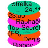 Denis Riabov @Strelka bar, 24-11-2018