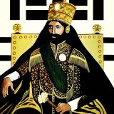 Jamaican Holidays: Jah Rastafari (Part III)