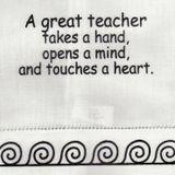 Morning Fuel 09-26-2016  (A great teacher inspires)