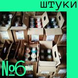 штуки №6 / районный выпуск