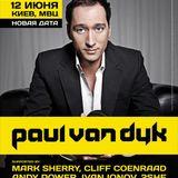 Paul van Dyk - Live @ International Exhibition Center, Kiev (12-06-2010)