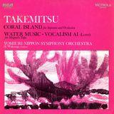 Toru Takemitsu - Music for Magnetic Tape / Ran