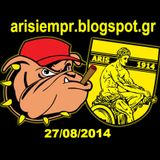 "H εκπομπή του ""SUPER 3"" (27/08/2014) by arisiempr.blogspot.gr"