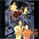 OSTRACKS - E21xS01 [1997 - City Hunter (Goodbye my sweet heart)]