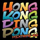 Hong Kong Ping Pong Mixtape 8