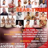 20170128 DJ DAI BEAR-TRAIN VOL.2 LIVE REC !!